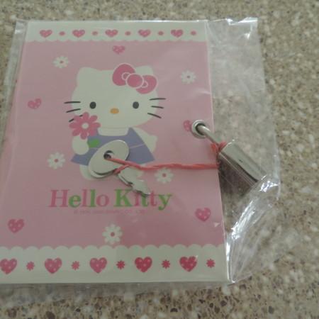Hello Kitty Locking Diary NEW